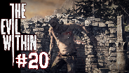 THE EVIL WITHIN [HD] [FACECAM] #20 - Dicke Sache ☼ Let's Play The Evil Within