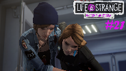LIFE IS STRANGE BEFORE THE STORM #21 ☀️ Messersteckerei